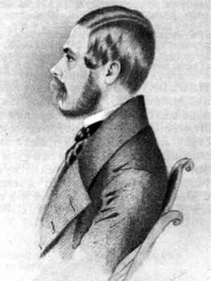 Мартынов Николай Соломонович