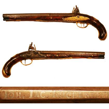 Дуэльные пистолеты системы Кухенройтера.