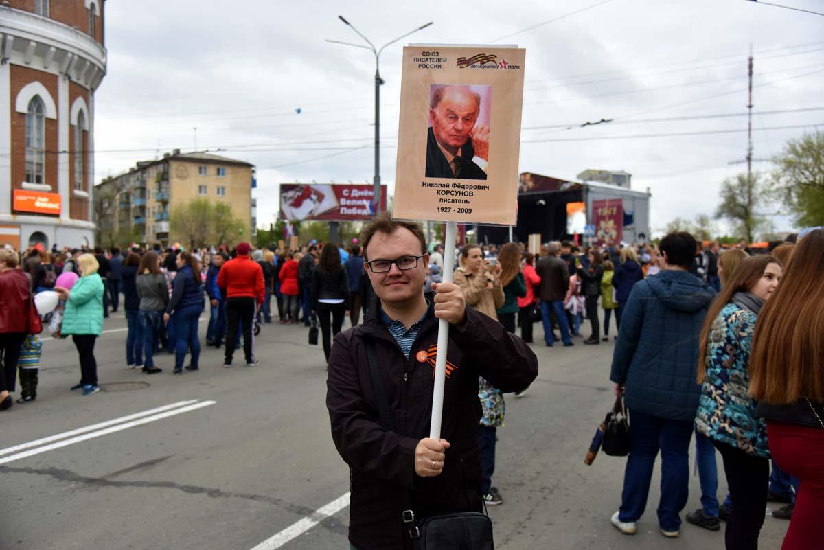 Картинки по запросу иван ерпылев оренбург