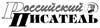 Газета Союза писателей России